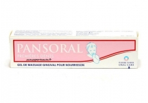 PANSORAL PREMIERES DENTS GEL DE MASSAGE 15ML